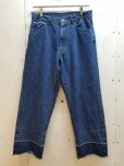 画像1: KIIT(キート)10 OZ DENIM LOOSE STRAIGHT PANTS KIC-P88-016 (BIO) (1)