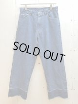 KIIT(キート)10 OZ DENIM LOOSE STRAIGHT PANTS KIC-P88-016 (BIO)