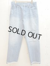 ★SALE40%OFF★KIIT(キート) SWITCHING 12OZ DENIM PANTS KIC-P87-020 (BIO)
