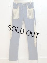 ★SALE 40% OFF★children of the discordance(チルドレンオブザディスコーダンス) FRINGE DENIM PANTS COTDPT-008(BLUE.A)