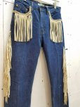 画像2: ★SALE 50%OFF★children of the discordance(チルドレンオブザディスコーダンス) FRINGE DENIM PANTS COTDPT-008(BLUE.A) (2)