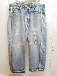 画像1: children of the discordance(チルドレンオブザディスコーダンス) TYPE66 WIDE VINTAGE CIRCLEDENIM PANTS COTD PT-301 (1)