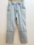 画像1: KIIT(キート) 12OZ EASY NARROW DENIM KIE-P99-007 (ICE) (1)