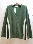 画像1: children of the discordance(チルドレンオブザディスコーダンス) RHYTHMATIC SIDE STRIPE CARDIGAN COTDKN-614 (1)