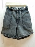 画像1: KIIT(キート) 12oz DENIM EASY SHORTS KIG-P93-005 (1)