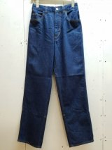 KIIT(キート) 12Oz DENIM BACK ZIP 5P PANTS KII-P90-005(IND)